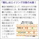 【わくわく定期便】クロガリンダ ヒーリングセラム(糖化対策美容液)