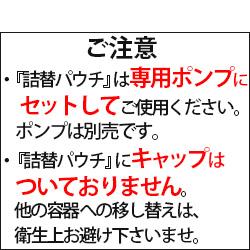 【わくわく定期便】テラの輝き モイスチャークリーム 400g