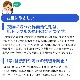 善玉バイオ 浄(ジョウ)-JOE- 1.3kg ×1個