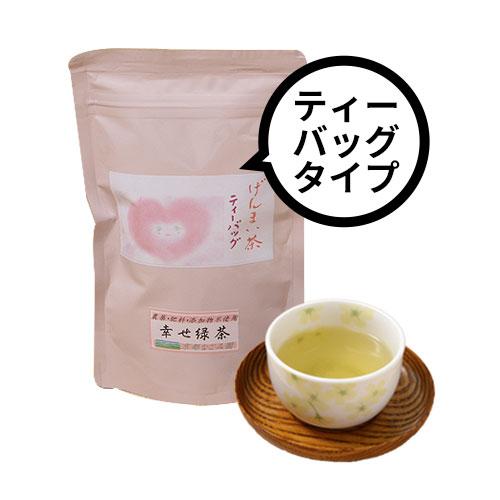 幸せ緑茶シリーズ 玄米茶<ティーバッグ>