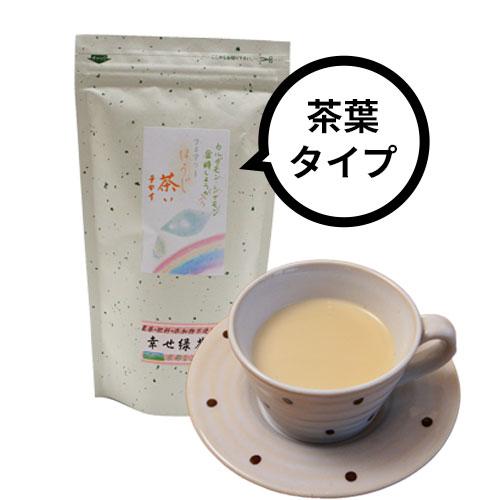 幸せ緑茶シリーズ ほうじ茶ぃ(チャイ)<茶葉タイプ>