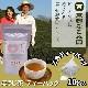 幸せ緑茶シリーズ ほうじ茶<ティーバッグ>
