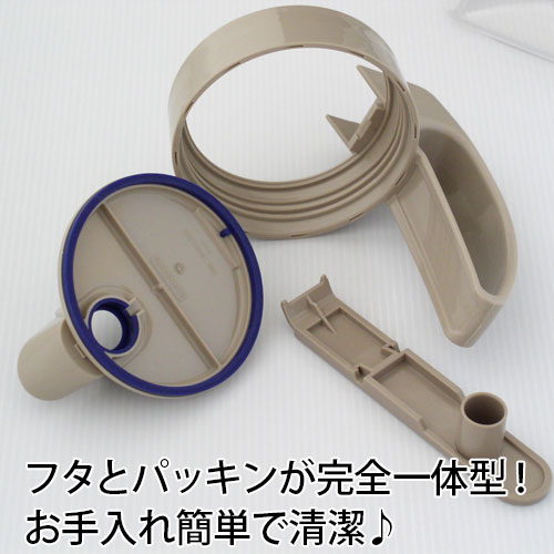 エンバランス パッキン一体型 たてよこピッチャー(大) 2.1L