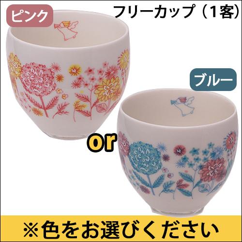 ハッピーえんじぇるん フリーカップ(1客)