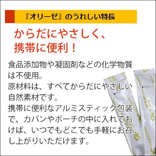 オリーゼ210(60袋入り)
