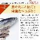 だし&栄養スープ お試しセット(10g×6包)