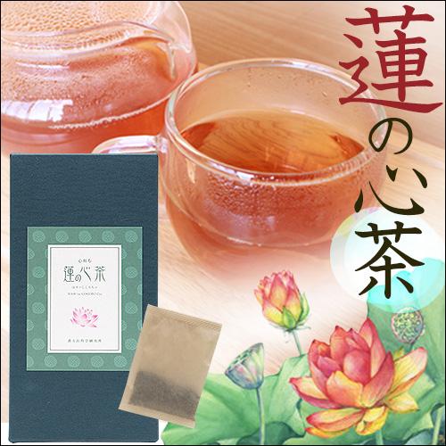 蓮の心茶 5gx20p