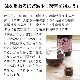 野草の雫(720ml)