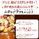 ねじめびわ茶 (80包入)【正規品】