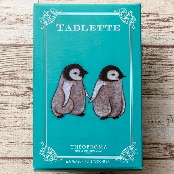 タブレットミアメール(ペンギン)
