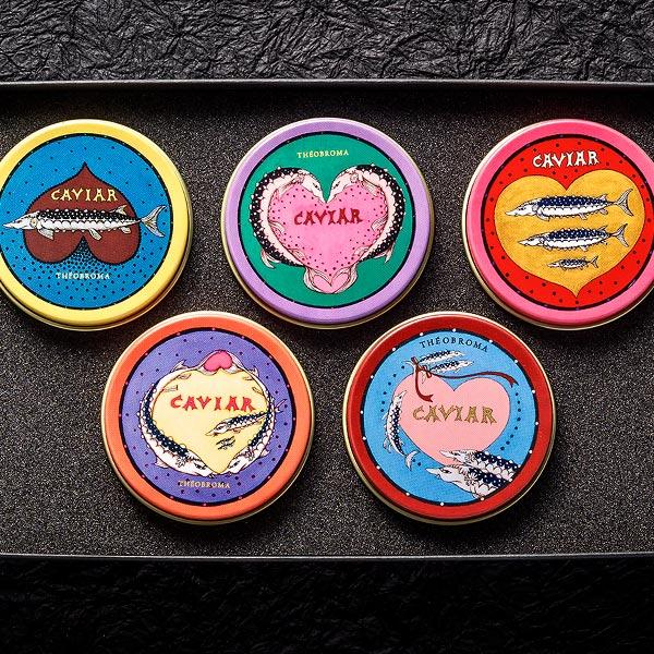 ミニキャビア 5缶セット