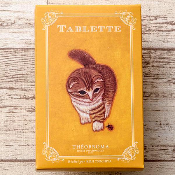 タブレットカフェ(ネコ)