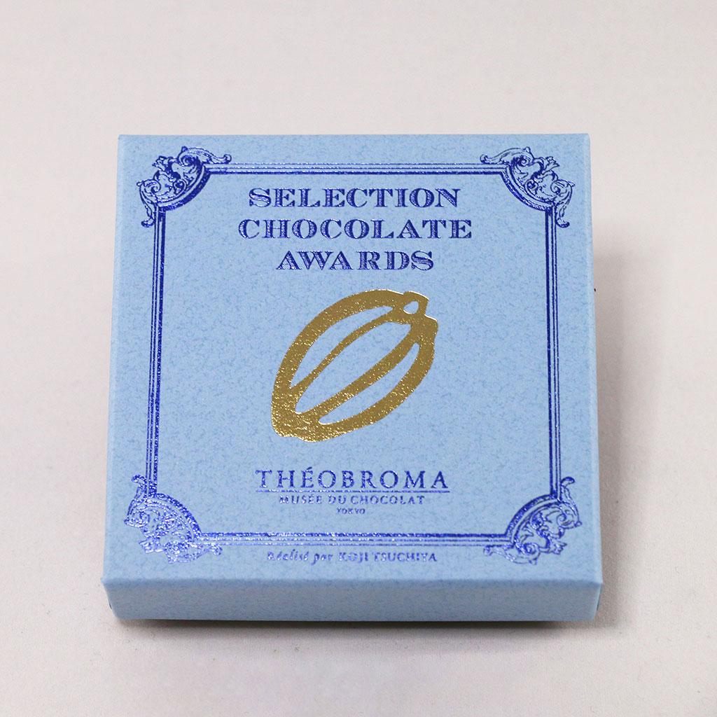 セレクションチョコレートアワーズ