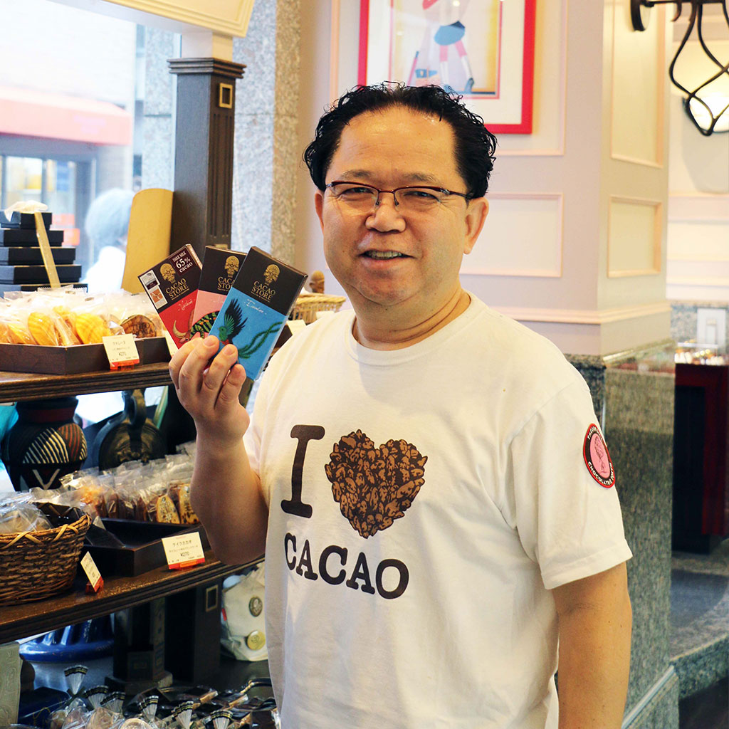 I love CACAO Tシャツ