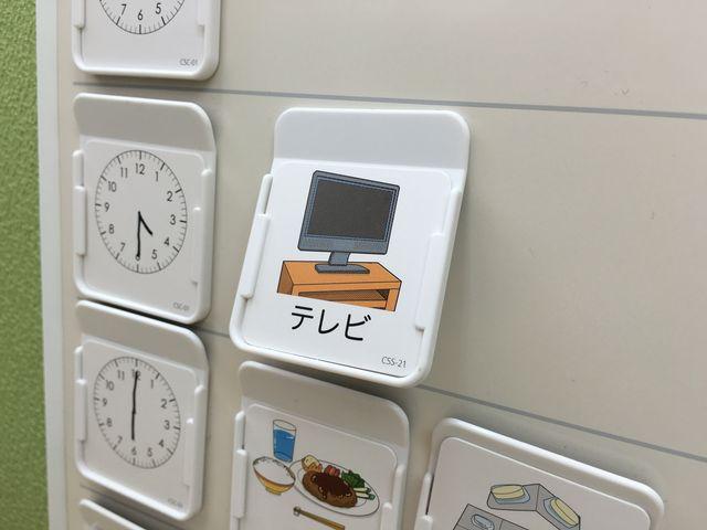 カードフォルダー(24個入り)