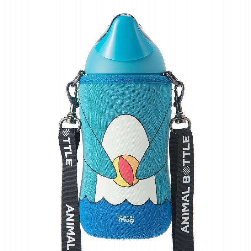 Animal Bottle Marine