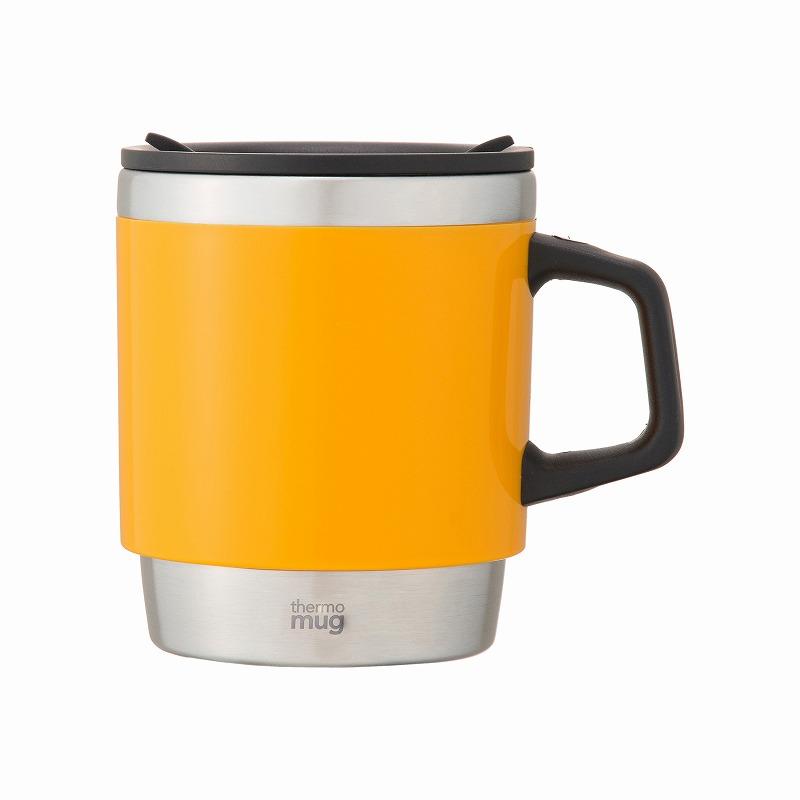 Stacking Mug Yellow
