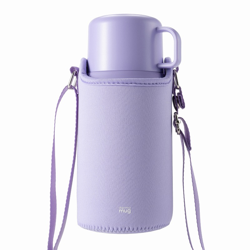 Trip Bottle_Pale Violet