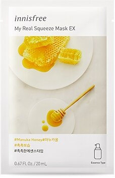 INNISFREE イニスフりー マイ リアル スクイーズ マスク EX 7枚セット 全13種