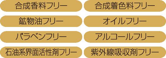 ハイライン No.1 -120mL-  (収れん化粧水)