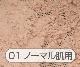 Miss 9' ミスナイン ザ ゴールデンフェイスパウダー01 (ノーマル肌用)