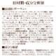 【初回限定送料無料】トライプドライ ドッグフード ワイルドサーモン 907gスターター