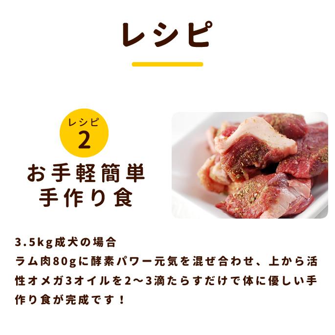 犬用 生肉|ラム肉 ブロック【a0031】※愛猫にもご利用いただけます