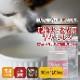 肥満犬・老犬用ミルク|無添加ヤギミルク 低カロリー【a0057】※愛猫にもご利用いただけます