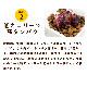 熟成肉エゾ゙鹿生肉ブロックタイプ 3kg【a0304】 ※愛猫にもご利用いただけます