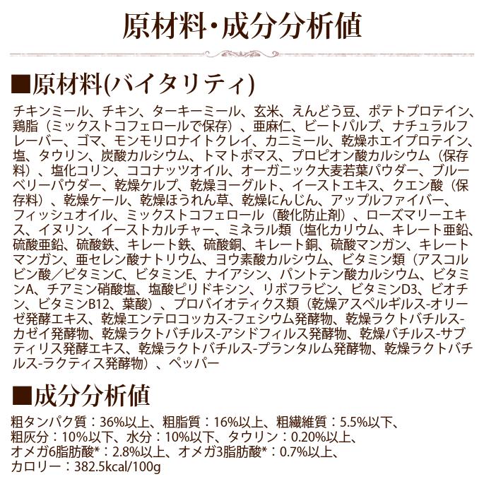 ワイソン バイタリティ 2.27kg【a0233】