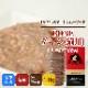 猫用 生食|BONE チキン 1.1kg 初回限定 送料無料 スターターパック 発酵野菜配合の進化したローフード【a0250】