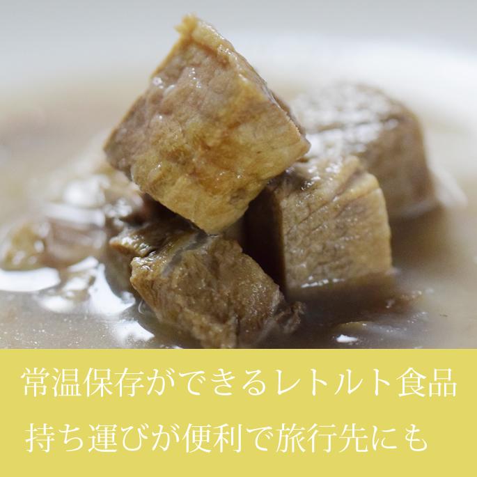 わんちゃんのヘルシーお惣菜 リンゴと豚肉柔らか煮 レトルト食品