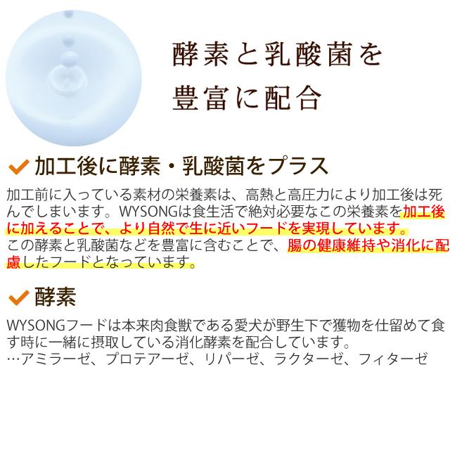 ワイソン アナジェン 2.27kg×3袋  まとめ買いおまけ付き【a0219】
