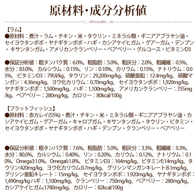 【初回送料無料】2点セットスターター FORZA10療法食 リナールアクティブ(腎臓ケア)  454g+ウェット1缶  フォルツァディエチ キャットフード