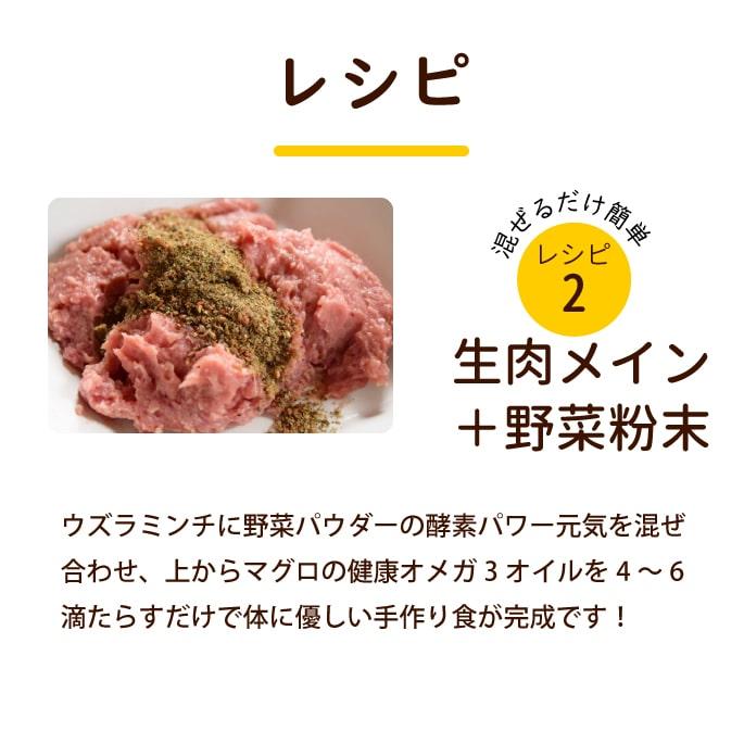犬用猫用 生肉 国産 ウズラミンチ 【最高級うずら】 500g/1kg/3kg【定期購入もできます】