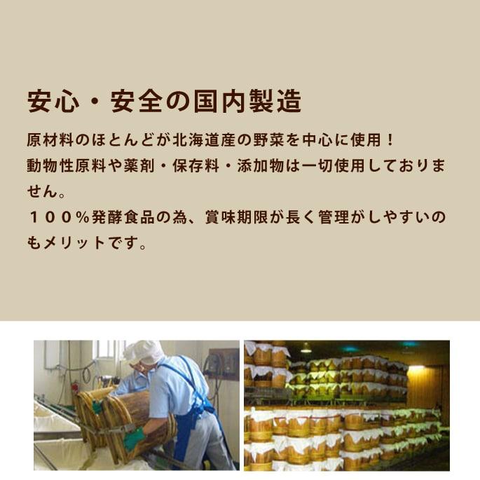 犬用 野菜|酵素パワー元気 発酵野菜パウダー 発酵食品【a0036】【定期購入もできます】