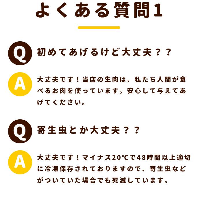 犬用 鹿肉 天然 エゾ鹿生肉 角切り 北海道産【a0021】 500g 1kg 3kg※愛猫にもご利用いただけます