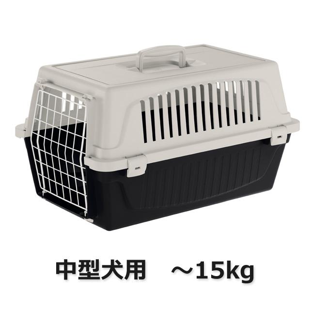 レンタル|アトラス 30 15kgまで対応 ペットキャリー【カラー指定不可】