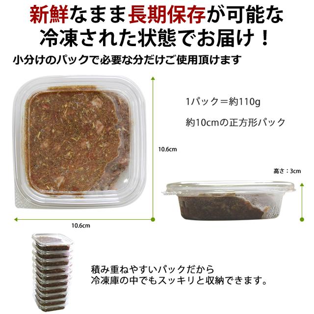犬用 生食 BONE フィッシュ 1.1kg 初回限定 送料無料 スターターパック 発酵野菜配合の進化したローフード【a0246】