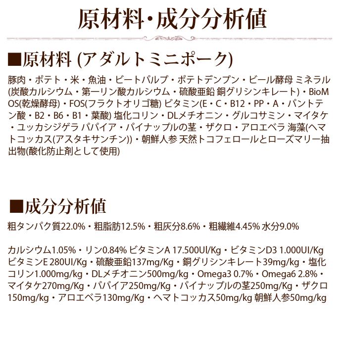 【お取り寄せ】FORZA10|デイリーフォルツァ ローグレイン ミニポーク(小粒)  8kg (フォルツァディエチ)※お届けまで1週間程度