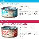 キャットフード カナダフレッシュ 85g チキン・ビーフ・ラム・サーモン 缶詰【総合栄養食】全年齢対応