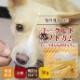 無添加犬おやつ 乳酸菌ヨーグルトソフトガム モンゴル産ヨーグルトスティック【a0317】