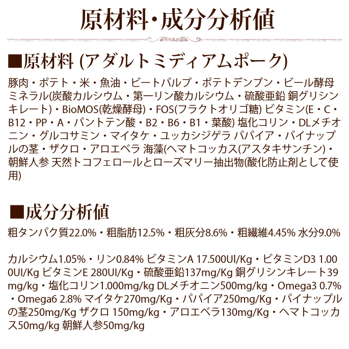 【お取り寄せ】FORZA10|デイリーフォルツァ ローグレイン ミディアムポーク(中粒)  20kg (フォルツァディエチ)※お届けまで1週間程度