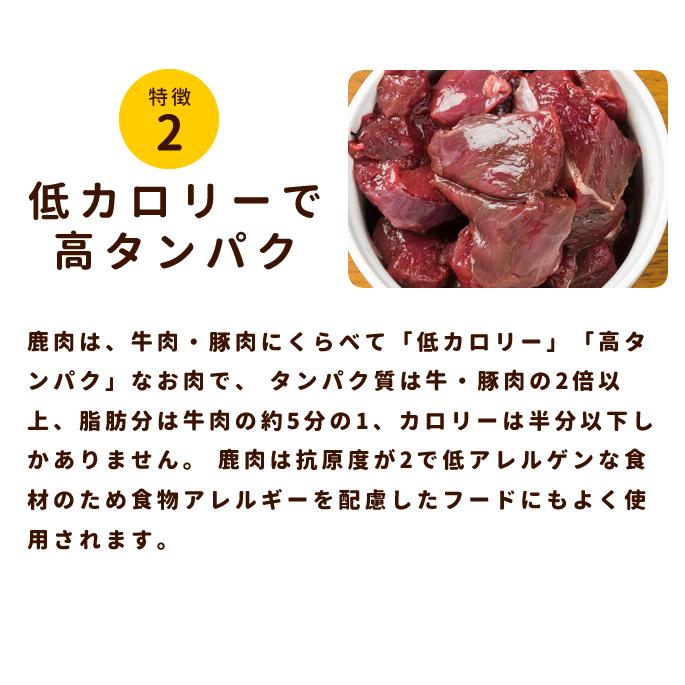 犬用生肉|冷凍 エゾ鹿生肉  ブロック 5kg【まとめ買い】【a0021】※愛猫にもご利用いただけます
