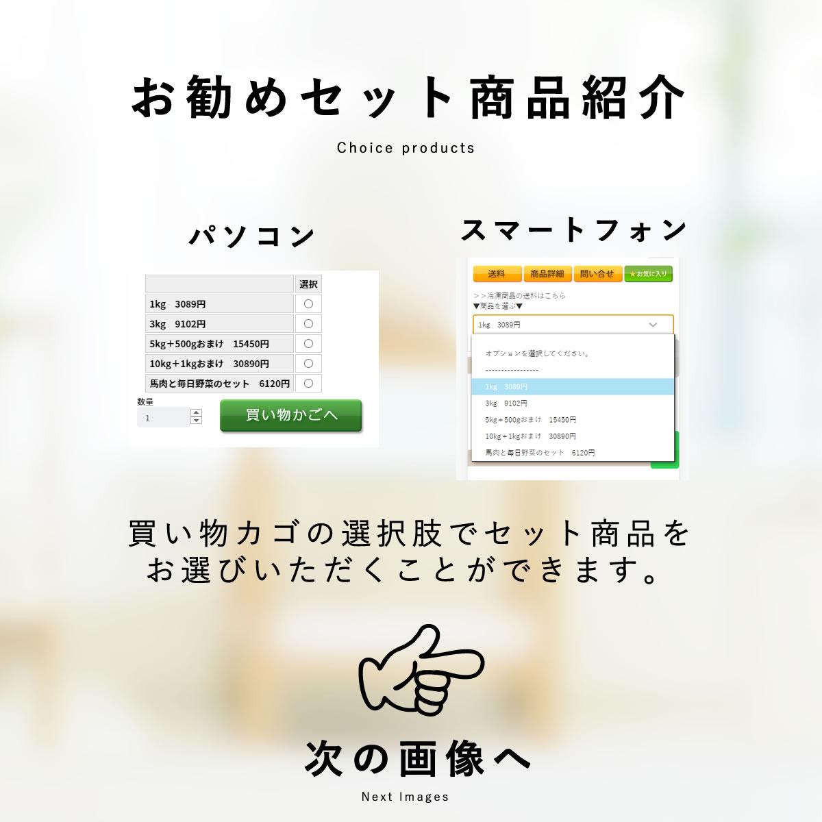 愛犬用手作り食 低リンで腎臓に優しい7食Cセット【ハウンドカム食堂】【腎臓に優しい低リン7食】