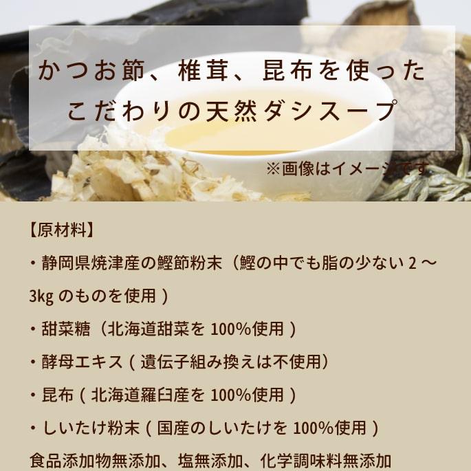 犬用 手作り食材 天然無添加 手作りスープ【a0051】【定期購入もできます】