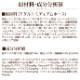 【お取り寄せ】FORZA10|デイリーフォルツァ ローグレイン ミディアムホース(中粒)  8kg (フォルツァディエチ)※お届けまで1週間程度