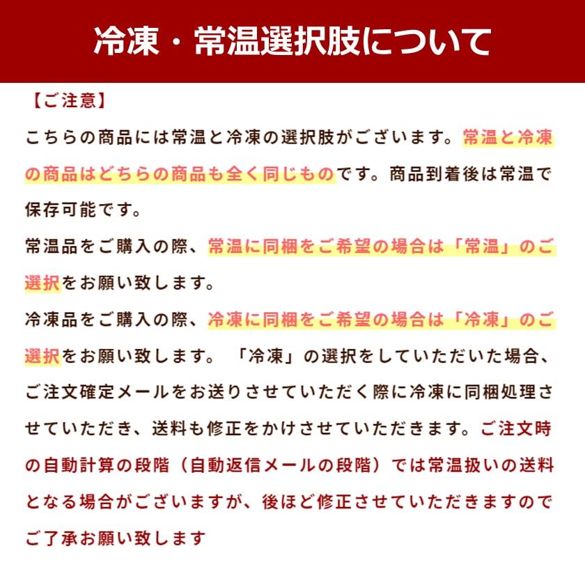 犬猫用 マグロの健康オメガ3オイル オメガ3脂肪酸/DHA/EPA】【定期購入もできます】