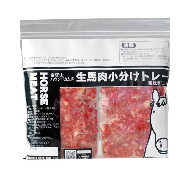 殺菌なし特別製法の青汁と生エゾ鹿肉とセット