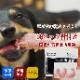 犬用 生肉|国産 鶏のネック骨付き 3本入り 新鮮な鶏ネック【a0019】